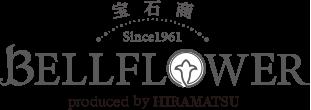 BELLFLOWER produced by HIRAMATSU